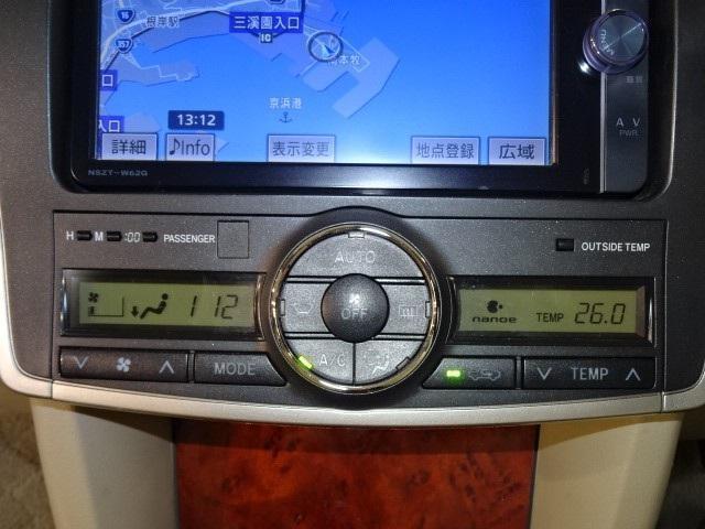 A15 Gプラスパッケージ 純正フルセグSDナビ バックカメラ DVD映像再生可 ETC HIDライト スマートキー パワーシート 室内除菌 車検整備付(10枚目)
