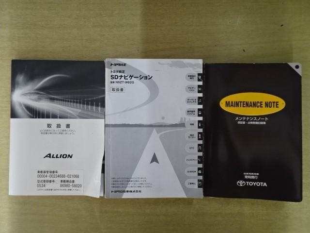 A15 Gプラスパッケージ 純正フルセグSDナビ バックカメラ DVD映像再生可 ETC HIDライト スマートキー パワーシート 室内除菌 車検整備付(18枚目)