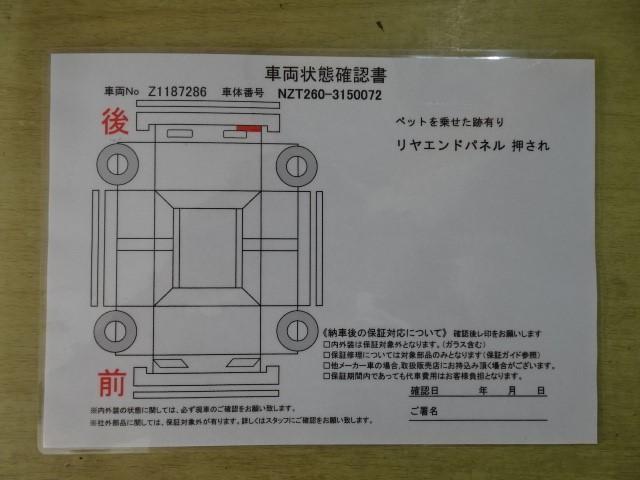 A15 Gプラスパッケージ 純正フルセグSDナビ バックカメラ DVD映像再生可 ETC HIDライト スマートキー パワーシート 室内除菌 車検整備付(19枚目)