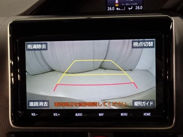 Si ダブルバイビーII ワンオーナー 衝突被害軽減 両側パワスラ スマートキー メモリーナビ バックカメラ ETC LEDヘッドランプ ドラレコ オートクルーズ フルセグ DVD再生 純正アルミ(7枚目)