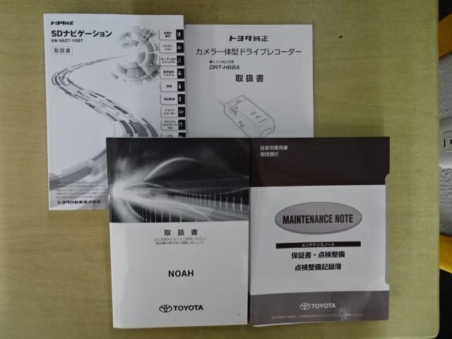 Si ダブルバイビーII ワンオーナー 衝突被害軽減 両側パワスラ スマートキー メモリーナビ バックカメラ ETC LEDヘッドランプ ドラレコ オートクルーズ フルセグ DVD再生 純正アルミ(19枚目)