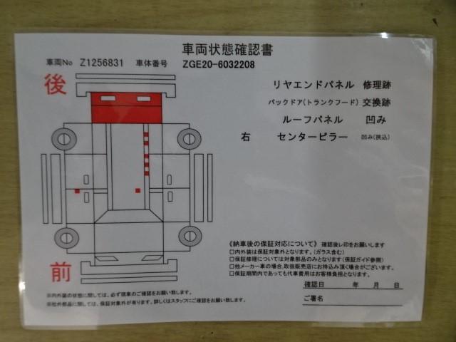 1.8S ワンオーナー スマートキー メモリーナビ バックカメラ ETC HIDヘッドライト フルセグ DVD再生 走行距離49000Km(19枚目)