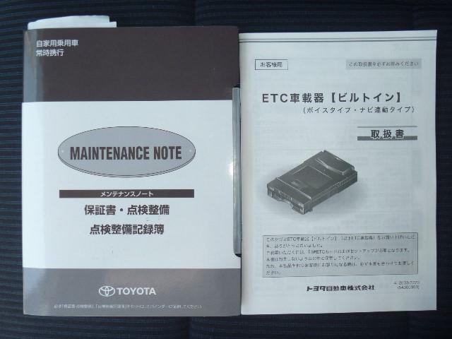 X Vパッケージ ワンオーナー メモリーナビ バックカメラ ETC 走行距離33000Km(17枚目)