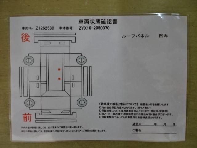 G スマートキー 衝突被害軽減 メモリーナビ バックカメラ ETC LEDヘッドランプ オートクルーズ シートヒーター フルセグ DVD再生 走行距離38000Km(19枚目)