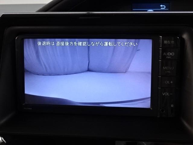 X ディライトプラス ワンオーナー 衝突被害軽減 両側パワスラ スマートキー フルエアロ メモリーナビ バックカメラ ETC LEDヘッドランプ(7枚目)