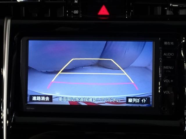 エレガンス ワンオーナー スマートキー メモリーナビ バックカメラ ETC LEDヘッドランプ(7枚目)