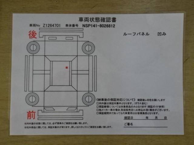 X ワンオーナー 電動スライドドア(16枚目)
