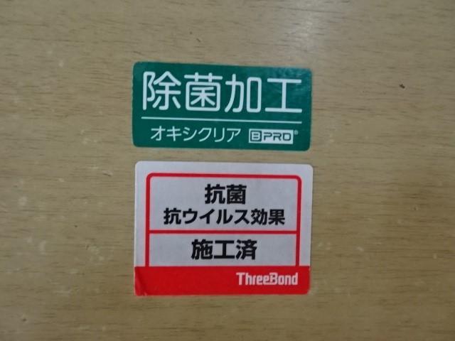 X ワンオーナー 電動スライドドア(18枚目)