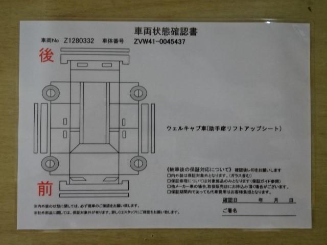 Sツーリングリフト ワンオーナー スマートキー メモリーナビ バックカメラ ETC LEDヘッドランプ フルセグ DVD再生(17枚目)