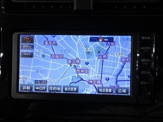S スマートキー 衝突被害軽減 メモリーナビ バックカメラ ETC LEDヘッドランプ オートクルーズ(6枚目)