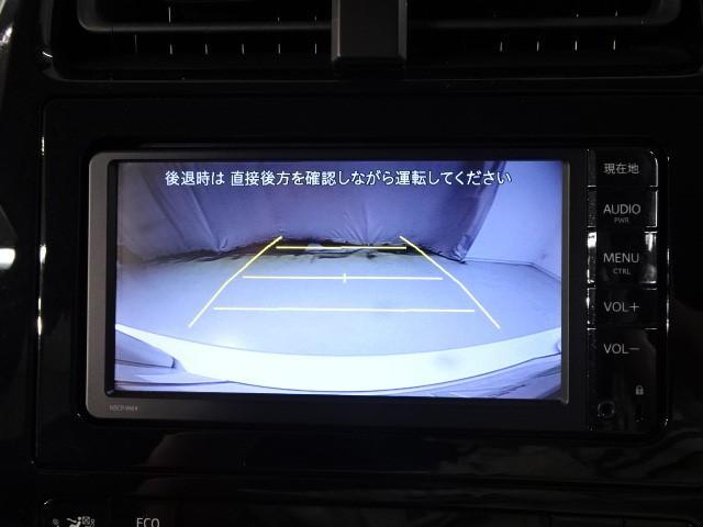 S スマートキー 衝突被害軽減 メモリーナビ バックカメラ ETC LEDヘッドランプ オートクルーズ(7枚目)