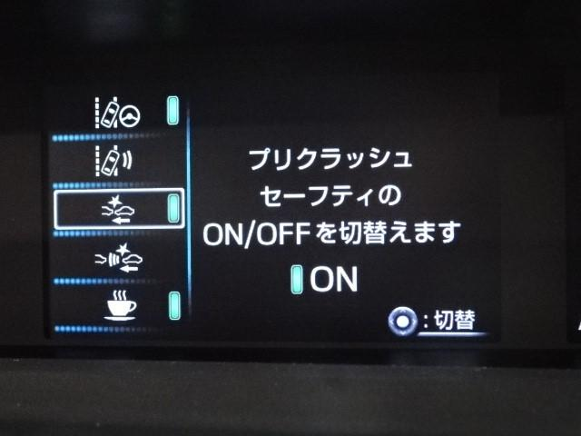S スマートキー 衝突被害軽減 メモリーナビ バックカメラ ETC LEDヘッドランプ オートクルーズ(10枚目)
