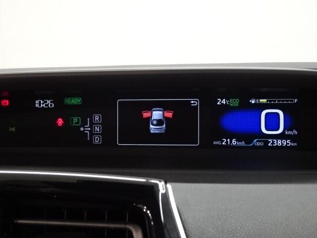 S スマートキー 衝突被害軽減 メモリーナビ バックカメラ ETC LEDヘッドランプ オートクルーズ(12枚目)
