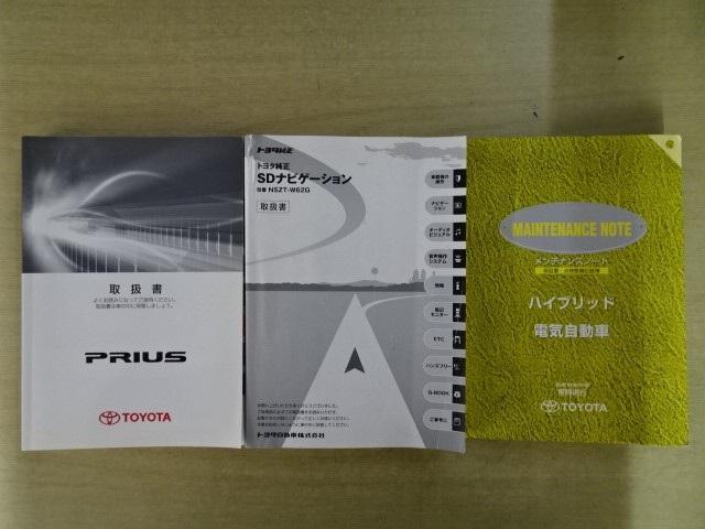 Sツーリングセレクション・マイコーデ スマートキー メモリーナビ バックカメラ ETC LEDヘッドランプ 純正アルミ 合成皮革シ-ト(16枚目)