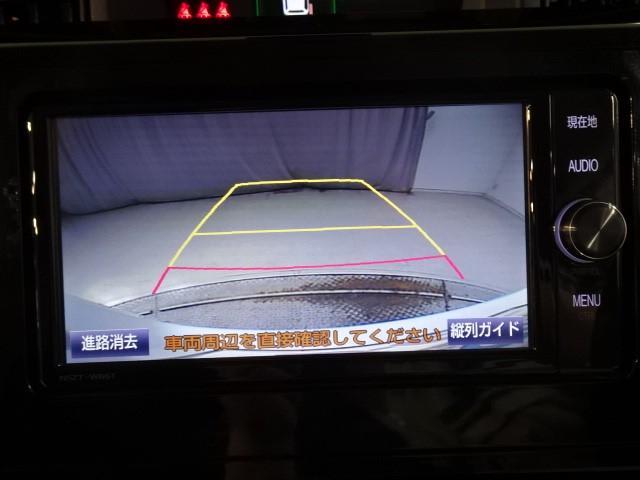 カスタムG S ワンオーナー 衝突被害軽減 両側パワスラ スマートキー メモリーナビ バックカメラ LEDヘッドランプ オートクルーズ アイドリングストップ 室内除菌抗菌加工済 走行距離20000Km(7枚目)