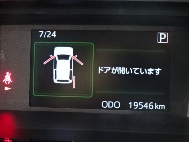 カスタムG S ワンオーナー 衝突被害軽減 両側パワスラ スマートキー メモリーナビ バックカメラ LEDヘッドランプ オートクルーズ アイドリングストップ 室内除菌抗菌加工済 走行距離20000Km(11枚目)