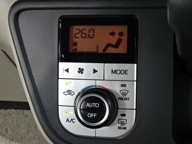 X LパッケージS ワンオーナー 衝突被害軽減 ベンチシート スマートキー ETC アイドリングストップ 室内除菌抗菌加工済 走行距離18000Km 車検整備付(9枚目)