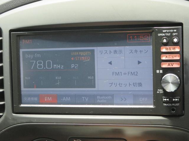 15RS タイプV 禁煙車 ナビ フルセグ バックカメラ(5枚目)
