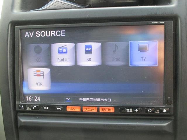 20X 1オーナー車 ナビ ETC シートヒーター 4WD(5枚目)