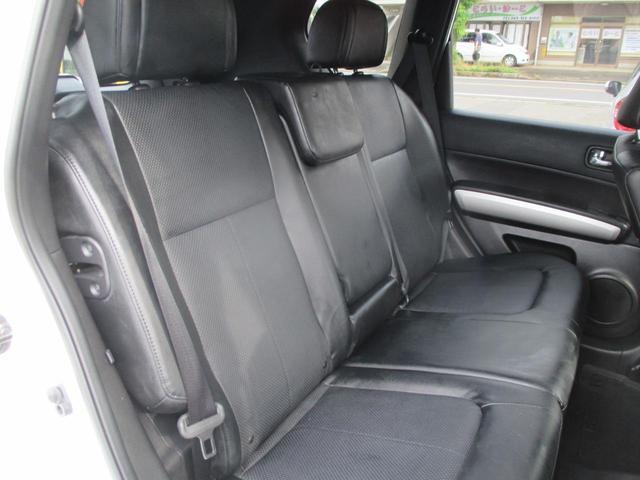 20X 1オーナー車 ナビ ETC シートヒーター 4WD(9枚目)