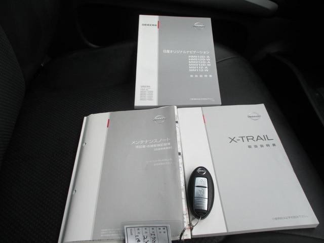20X 1オーナー車 ナビ ETC シートヒーター 4WD(21枚目)