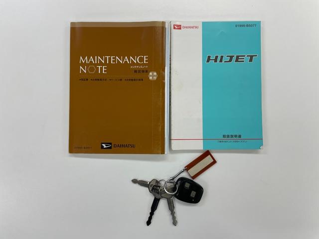 車体取説とメンテナンスノート、メインキー2本とリモコンキー1本、荷台左下のツールボックスのカギになります。