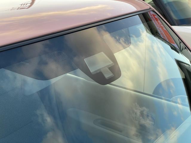 レーダーブレーキサポートは5キロから30キロの間で走行中、前方の車両に対して作動するものになります。