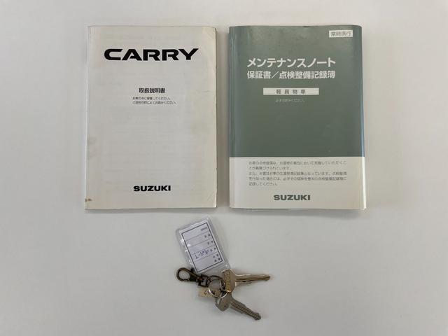 車体の取説とメンテナンスノート、キー2本になります。