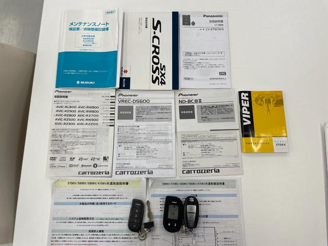 各種取説とメンテナンスノート、スマートキー1本、スペアキー1本、バイパー用リモコン2本になります。