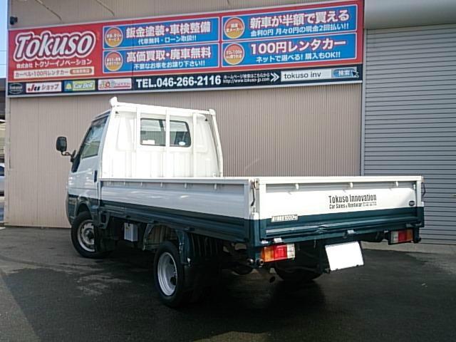 マツダ ボンゴトラック オートマ 3人乗り