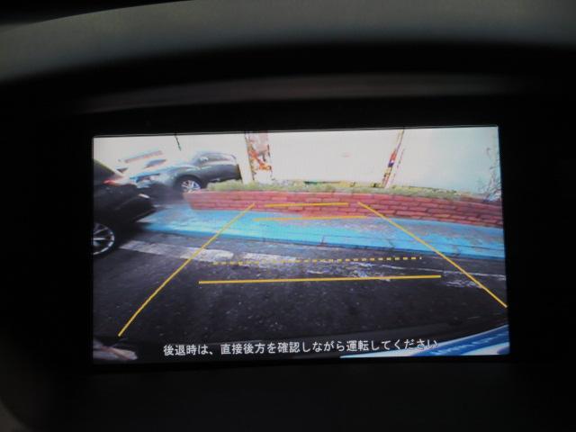 ホンダ オデッセイ MX・エアロパッケージ 地デジ純正HDDナビTV Bカメラ