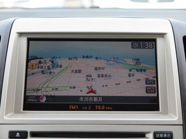 日産 セレナ 20RX 地デジ純正DVDナビTV Bカメラ 左側自動ドア