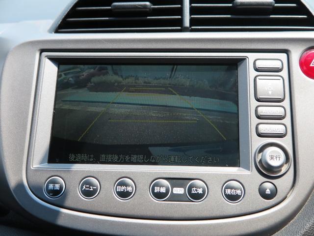 ホンダ フィット G スマートスタイルエディション ワンセグ純正HDDナビTV