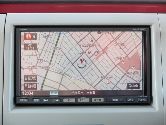 楽しいドライブの必需品!!社外HDDナビ搭載です!!地デジTVもOK!!