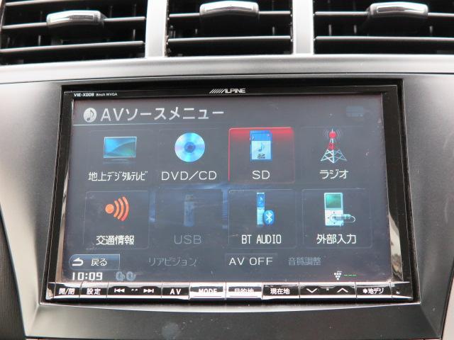 S 地デジ社外メモリーナビTV Bカメラ ETC(4枚目)