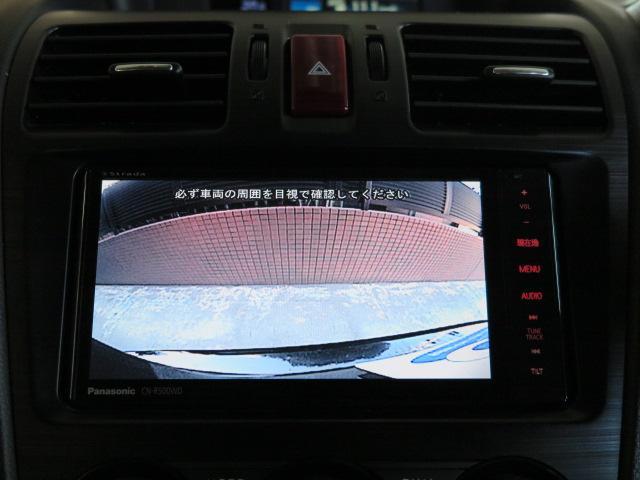 2.0XT アイサイト 地デジ純正メモリーナビTV Bカメラ(5枚目)