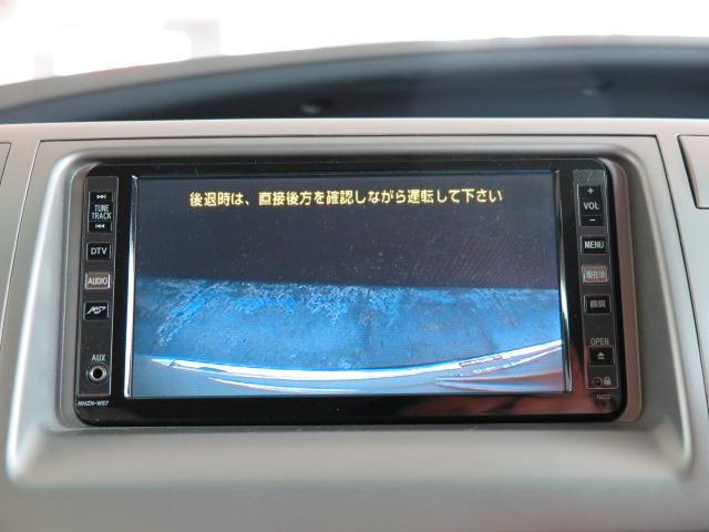 2.4アエラス Gエディション 地デジ純正HDDナビTV(5枚目)