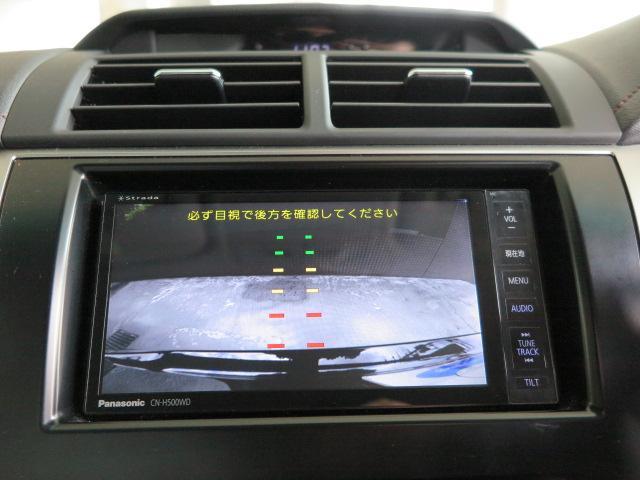 ハイブリッド Gパッケージ 地デジ社外HDDナビTV(5枚目)