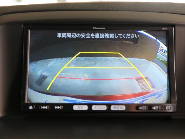 20S Lパッケージ 地デジ純正メモリーナビTV Bカメラ(5枚目)