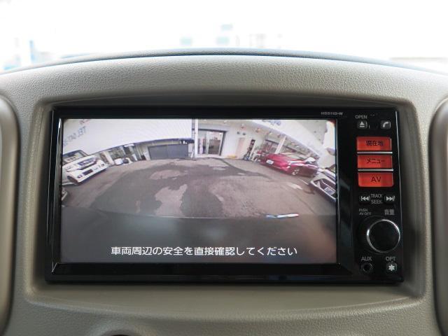 15X Vセレクション 地デジ純正メモリーナビTV Bカメラ(5枚目)