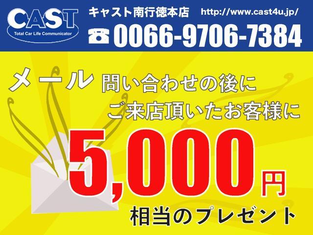 15X Vセレクション 地デジ純正HDDナビTV ETC(2枚目)