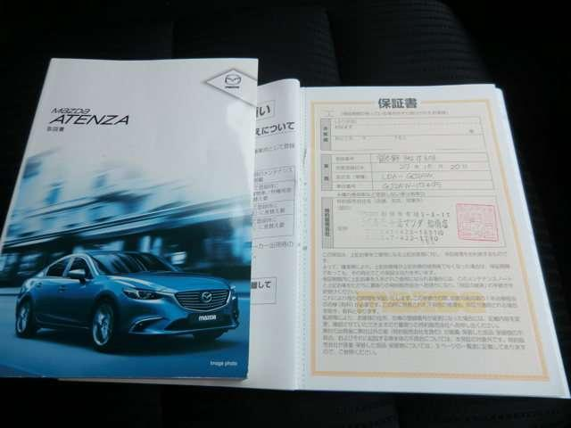 2.2 XD プロアクティブ ディーゼルターボ 4WD ワン(17枚目)
