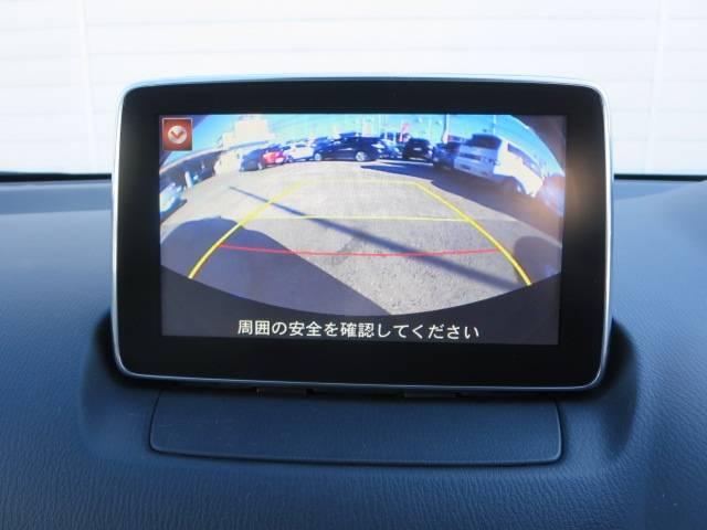 マツダ デミオ 1.5 XD ツーリング L S-P LED-P 2WD 地
