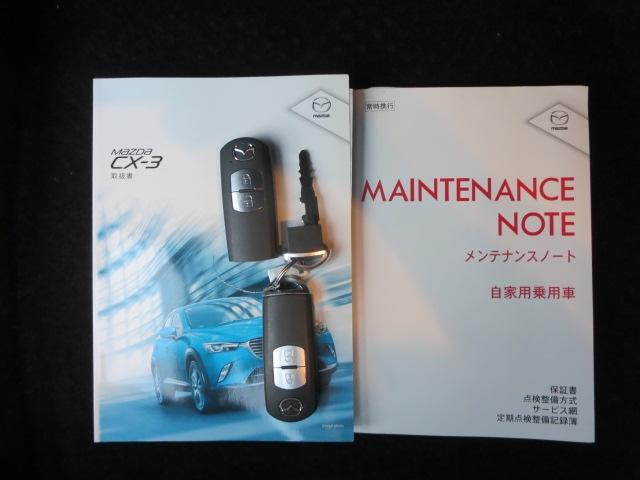 1.5 XD ツーリング ワンオーナー マツコネナビ BOS(20枚目)