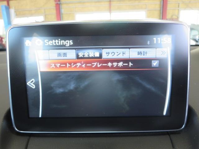 「マツダ」「デミオ」「コンパクトカー」「埼玉県」の中古車14