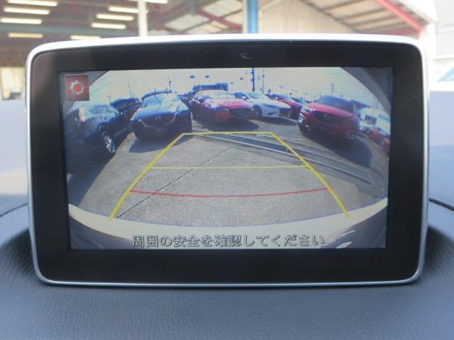 1.5 15S ワンオーナーHIDバックカメラSインETCク(11枚目)