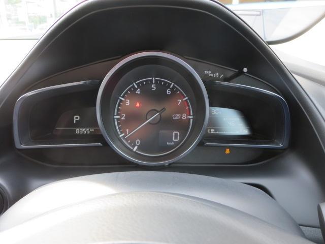 20S プロアクティブ Sパッケージ AWD Pシートヒ-タ-MRCC(3枚目)