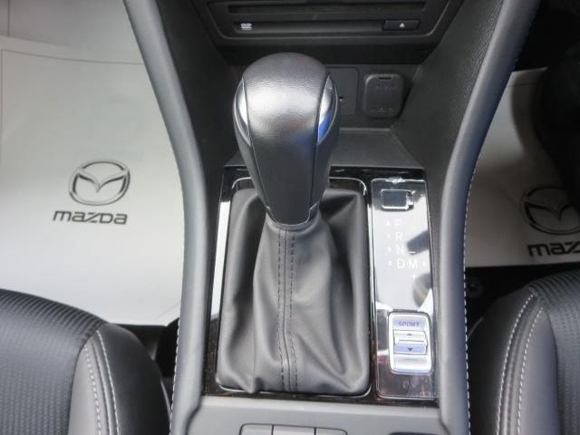 20S プロアクティブ Sパッケージ AWD Pシートヒ-タ-MRCC(5枚目)