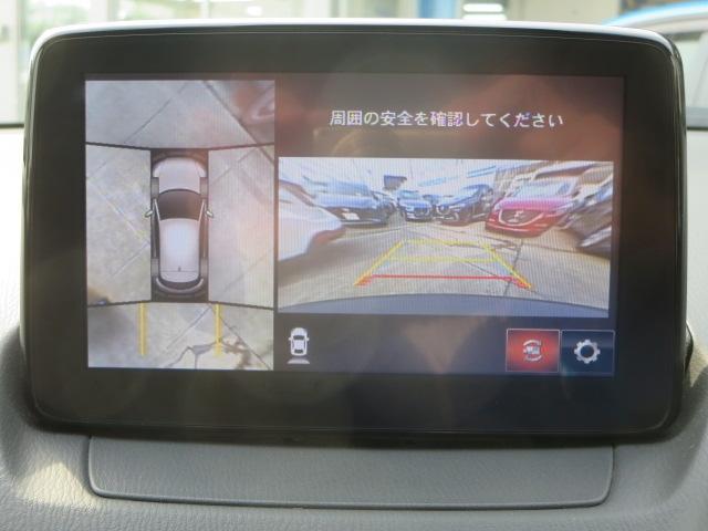 20S プロアクティブ Sパッケージ AWD Pシートヒ-タ-MRCC(11枚目)