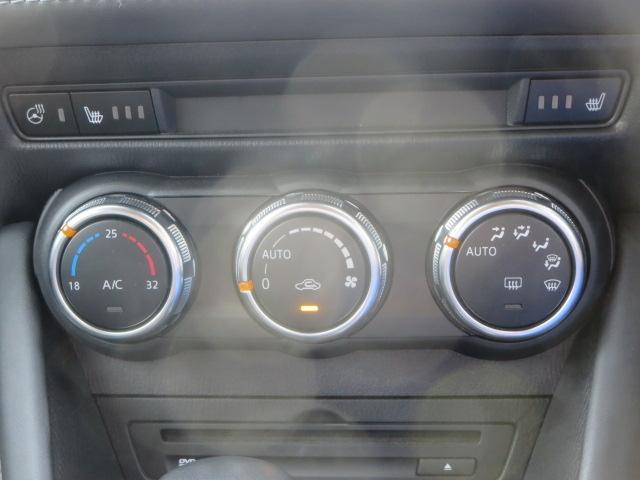 20S プロアクティブ Sパッケージ AWD Pシートヒ-タ-MRCC(12枚目)